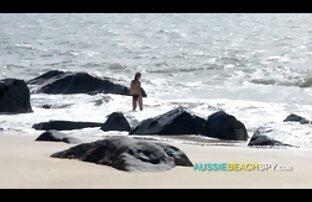ساحل, انجمن